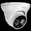 HD IP Turret Camera